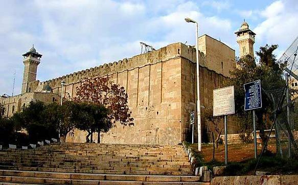 Hebron - grot van patriarge