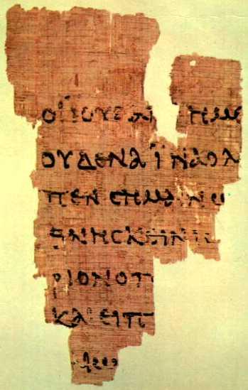 skryfgoed papiri